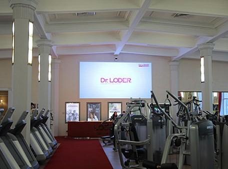 Интерьерный экран. Фитнес-клуб №2