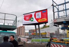 Оператор наружной рекламы Орензнакъ