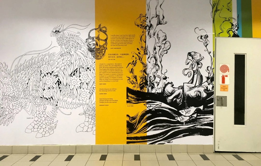 Another section of the wall has quotes of the participating artists on why they art. Image credit Allie Hill.