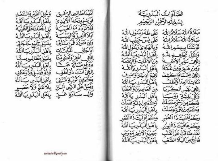 Lirik Sholawat Badar Dan Artinya Dilengkapi Tulisan Arab Dan Latin