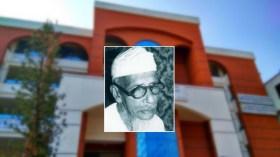 ভাষাসৈনিক মুহাম্মাদ নুরুল হকের ৩৭ তম মৃত্যুবার্ষিকী আজ