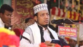 মুফতি আমির হামজা গ্রেফতার