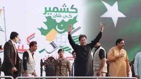 আজাদ কাশ্মীরে সরকার গঠন করছে ইমরান খানের দল পিটিআই