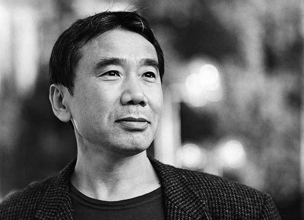 Sueño – Haruki Murakami
