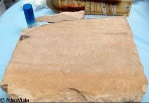 """Stèle en pierre trouvée près de la mer Morte, dans les années 2000, appelée """"La vision de Gabriel"""""""