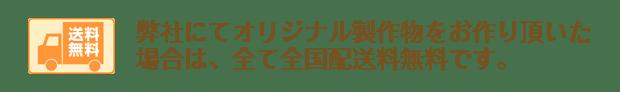 美容広告 エルデザイン 配送料無料情報1