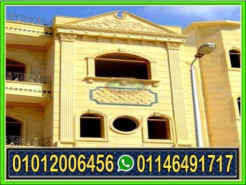 حجر هاشمى منازل مصرية