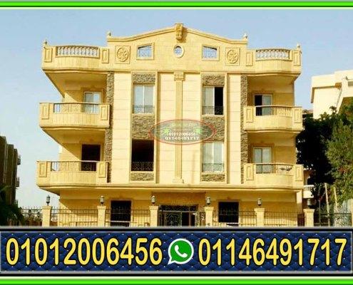 ديكور واجهات منازل حديثة فى مصر
