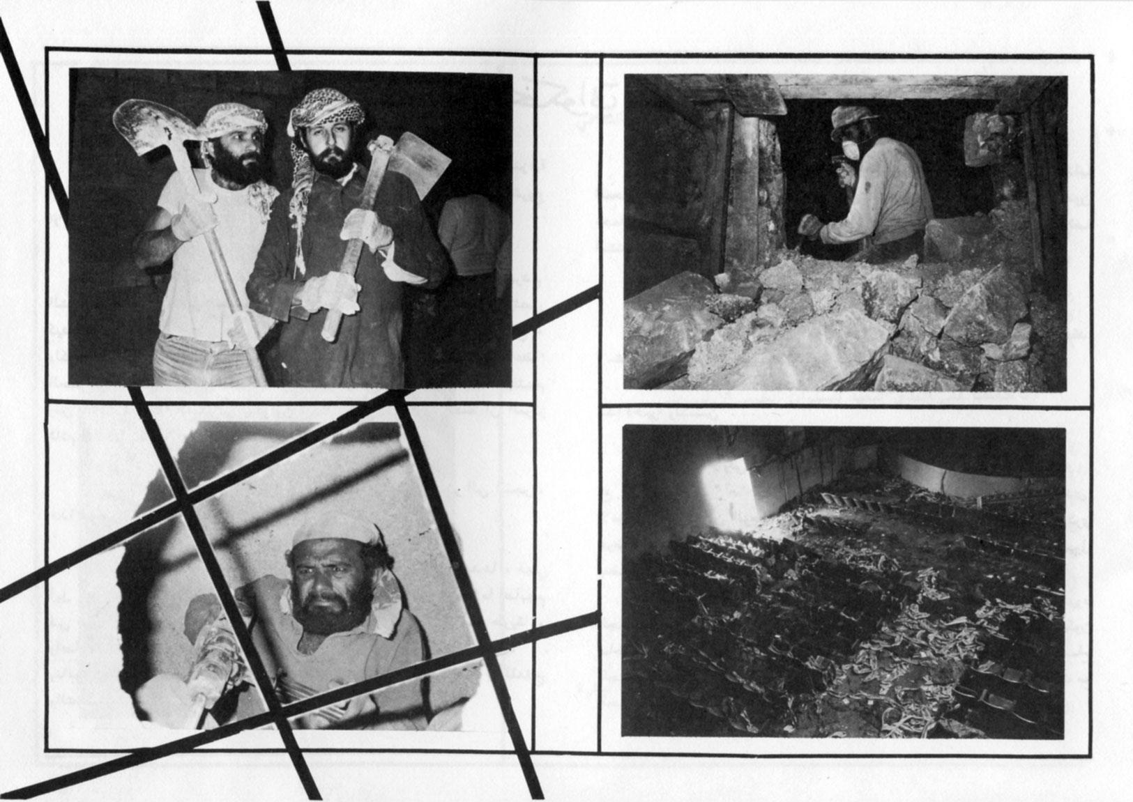 من كتيب افتتاح المسرح صور من الترميم وصور من الجولات الخارجية