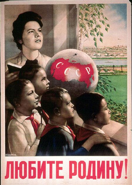 Cartel publicitario, URSS
