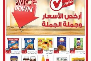 عروض الرايه ماركت مصر من 9-7-2017 حتى 25-7-2017