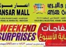 عروض انصار جاليرى الامارات من 3-8-2017 حتى 5-8-2017