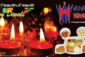 عروض مركز هاي واي الكويت من 17-10-2017 حتى 25-10-2017