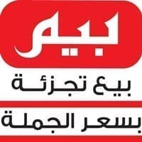 عروض بيم مصر يوم الخميس 23 نوفمبر 2017