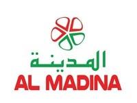 عروض المدينه هايبر ماركت السعودية من 15 حتى 21 نوفمبر 2017