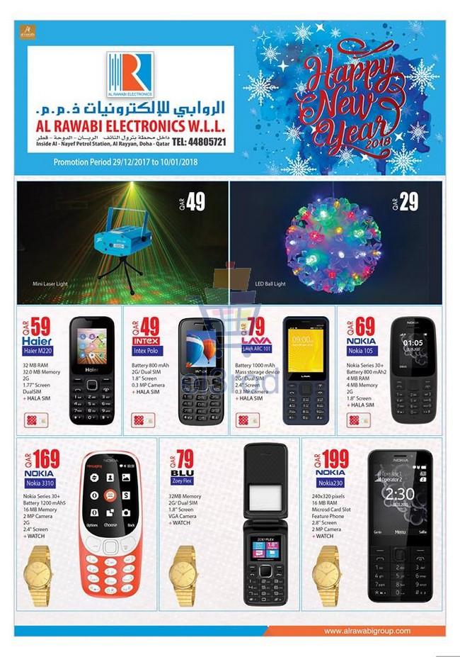 عروض الروابى جروب 29 ديسمبر حتى 10 يناير 2018 Al Rawabi Electronics