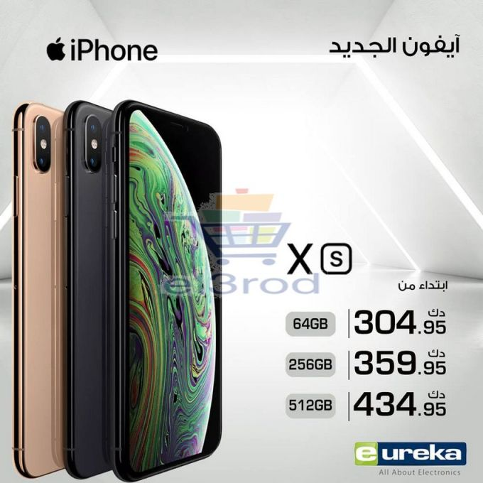 عروض يوريكا الكويت الجمعة 16 نوفمبر 2018 عروض الكويت عروض يوريكا
