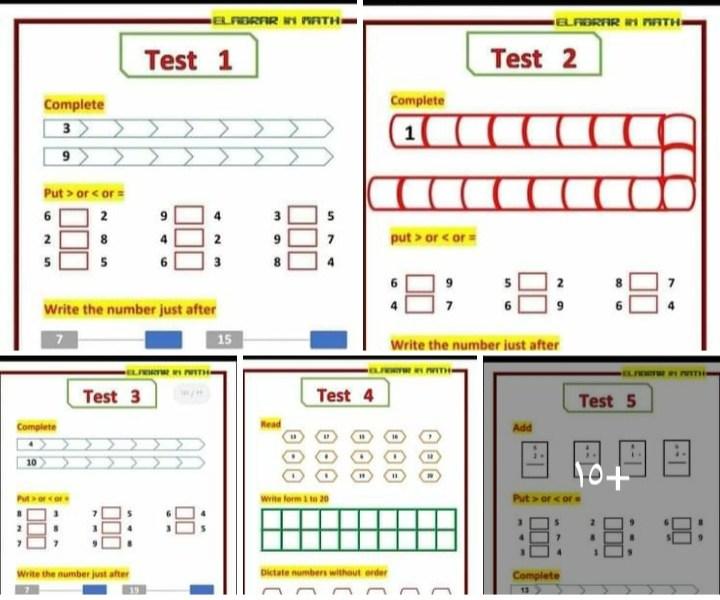 تحميل شيتات واختبارات math لكيجي