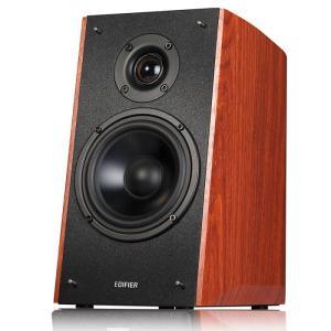 Speaker Edifier R2000DB Brown   LIFESTYLE SPEAKERS   elabstore.gr