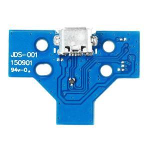 Πλακέτα φόρτισης για SONY PS4 Controller Dualshock | Service | elabstore.gr