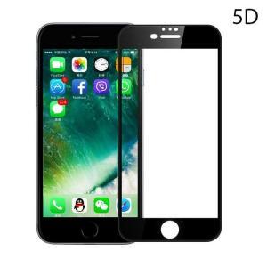 POWERTECH Tempered Glass 5D Full Glue για iPhone 8 Plus, Black | Αξεσουάρ κινητών | elabstore.gr