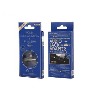 Adaptor 2in1 Lighting to 2xFemale Lighting WDC-094i Black | MOBILE COMPONENTS | elabstore.gr