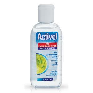 ACTIVEL αντισηπτικό gel χεριών, με γλυκερίνη & aloe vera, 80ml   Οικιακές & Προσωπικές Συσκευές   elabstore.gr