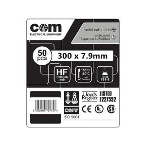 Μεταλλικό Δεματικό 7.9x300mm Καλωδίου Χωρίς Μόνωση 50/Συσκ | Ηλεκτρολογικά | elabstore.gr