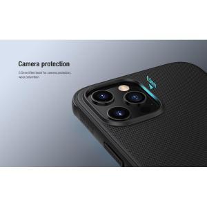 NILLKIN θήκη Super Frost Shield για  Apple iPhone 12/12 Pro, μπλε | Αξεσουάρ κινητών | elabstore.gr