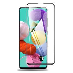 POWERTECH tempered glass 5D TGC-0470, Samsung S20 FE, full glue, μαύρο | Αξεσουάρ κινητών | elabstore.gr