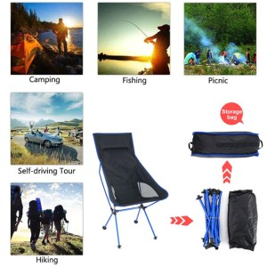 Πτυσσόμενη καρέκλα με τσάντα μεταφοράς OUD-0002, 105 x 70 x 55cm | Οικιακές & Προσωπικές Συσκευές | elabstore.gr
