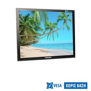 "Used Monitor E1920 TFT/Samsung/19""/1280x1024/Silver/Black/No Stand/Grade B/D-SUB   Refurbished   elabstore.gr"