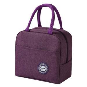 Ισοθερμική τσάντα HUH-0011, 7L, αδιάβροχη, 23x13x21cm, μωβ   Οικιακές & Προσωπικές Συσκευές   elabstore.gr