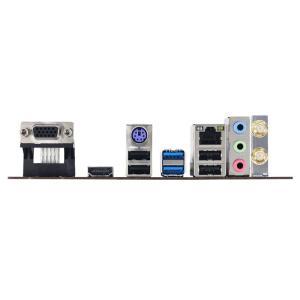 BIOSTAR μητρική H510MH 2.0, 2x DDR4, s1200, USB 3.2, uATX, GbE, Ver 6.2   PC & Αναβάθμιση   elabstore.gr