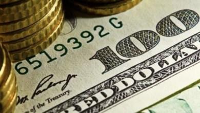 Photo of Durante marzo, el Banco Central vendió un 60% menos de dólares que hace un año