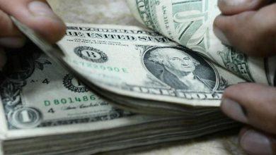 Photo of El dólar mostró estabilidad este miércoles