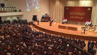 Photo of Irak restringió el acceso de militares extranjeros