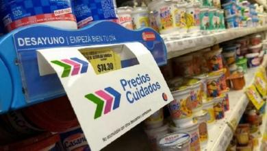 Photo of Así se implementarán los precios cuidados en Tucumán