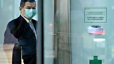 Photo of Preocupación por un nuevo virus