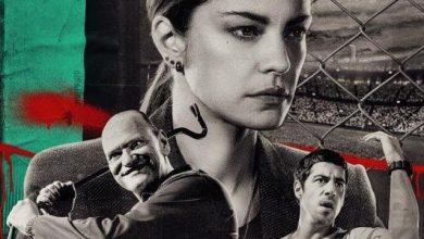 "Photo of Se estrenó la serie argentina ""Puerta 7"" en Netflix"