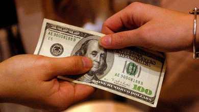 Photo of Dólar: el blue volvió a registrar subas