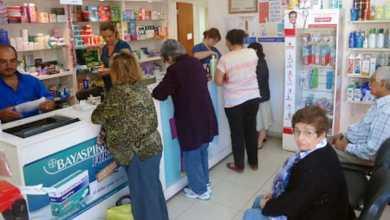 "Photo of Las farmacias están preocupadas por la ""receta digital"""