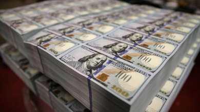 Photo of Dólar: la semana finaliza con cotizaciones mixtas