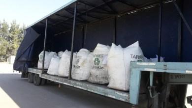 Photo of El CIAT despachó para Buenos Aires 6 toneladas de papel planilla