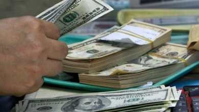 Photo of Dólar: una nueva jornada con movimientos mixtos