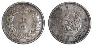 Korea issued the first won in 1902. Denominations were 1/2 won (silver), 5, 10, 20 won (gold).