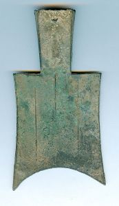 Early spade with hollow handle. In the lower half of the second column, you can barely see the character 貝.  c. 650-400 BC.