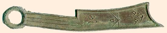 """齊佱化: """"Qí standard conversion""""  400 to 220 BC"""
