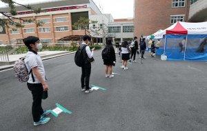 Școala în timp de COVID-19: Cum a pregătit Coreea de Sud redeschiderea școlilor