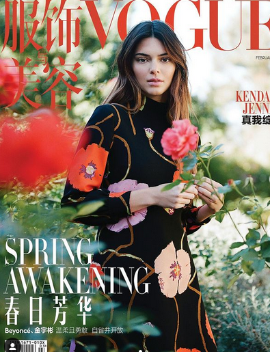 Supermodelul Kendall Jenner vorbește despre lupta cu anxietatea 4